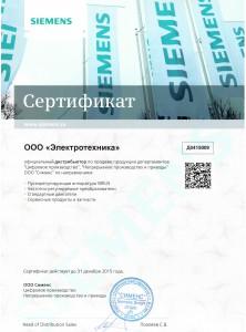 QScan11102015_093024